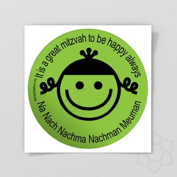 round breslov sticker-mitzvah-green