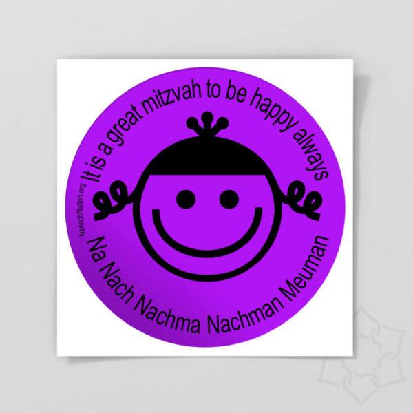 round breslov sticker-mitzvah-purple