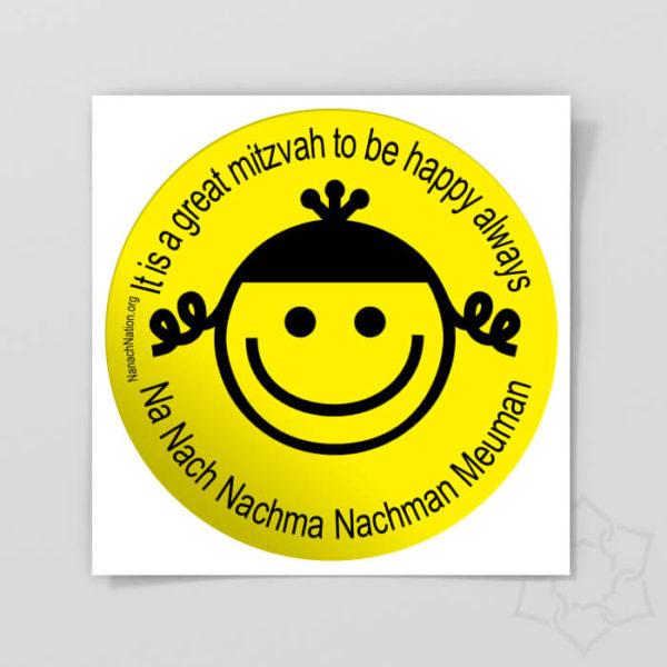 round breslov sticker-mitzvah-yellow
