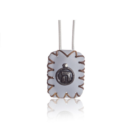 breslov shop nanach amulet -kamea color white and brown with my hee
