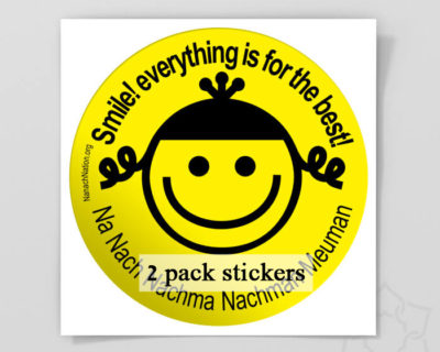 """Smile, Everything is for the best!"" sticker, size XXL"