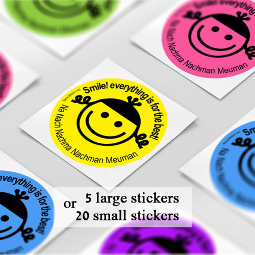 round-breslov sticker-smile small