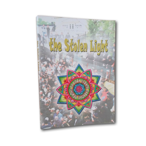 the stolen light - uman rosh hashana