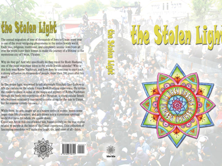 """The Stolen Light"" book"