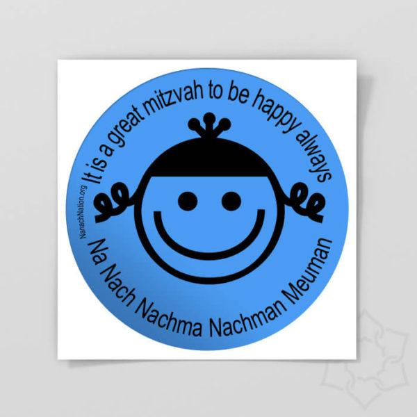 round breslov sticker-mitzvah -blue