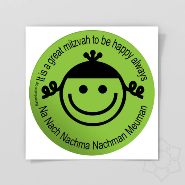 round breslov sticker-mitzvah-green