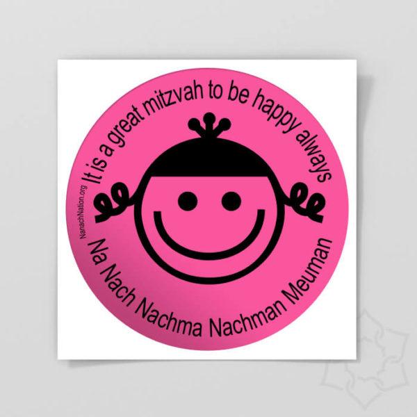 round breslov sticker-mitzvah-pink