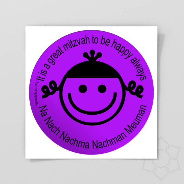 round breslov sticker-mitzvah-purple
