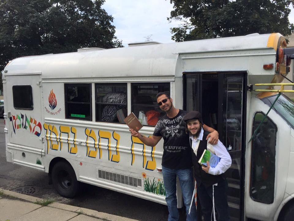 Breslov Books with the nanach bus