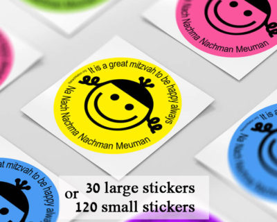 """It Is a great mitzvah to be happy always"" stickers- Spreading pack"