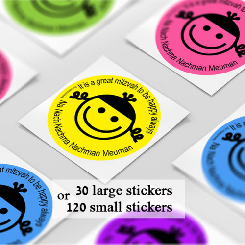 round-breslev sticker-mitzvah  spread with