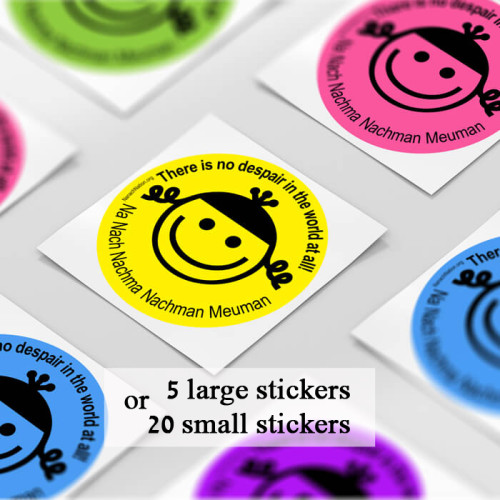 round- breslev sticker-no-dispair small
