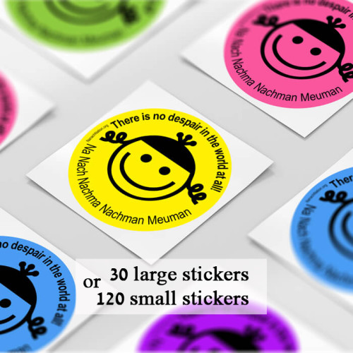 round-sticker-no-dispair  spread with  breslov stickers
