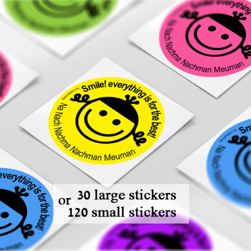 round-breslov sticker-smile spread with breslov stickers