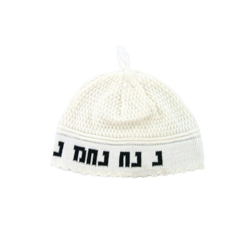 breslov nanach yarmulka kippah black and white