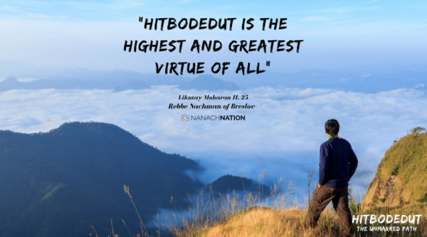 Picture quotes from Rebbe Nachman of Breslev