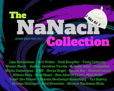 The Nanach Collection – Digital Download